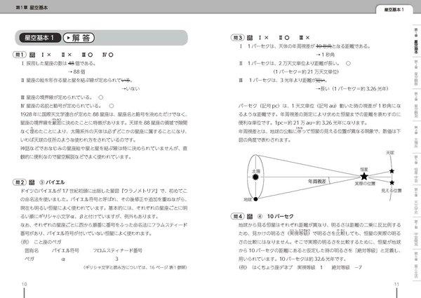 81ZU-Tm1uyL.jpg